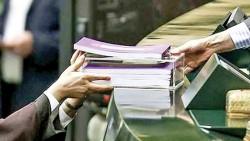 هفتخوان بودجه ضدتحریم