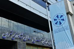 نگاهی به کارنامه کمیسیونهای تخصصی هشتگانه اتاق تهران در چهار سال گذشته