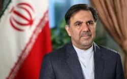 انتخابات پارلمان اروپا و ایران