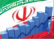 دو مسیر پویایی کسبوکار ایران