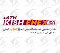 شانزدهمین دوره نمایشگاه بین المللی انرژی کیش