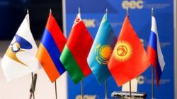 فهرست اهم اقلام ترجیحی در مناسبات ایران و اتحادیه اقتصادی اوراسیا