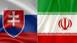 همایش تجاری ایران و اسلواکی 4 تیر برگزار میشود