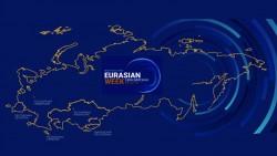 عبور تجارت با اوراسیا از مرز یک میلیارد دلار