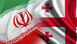 ششمین نشست کمیسیون مشترک ایران و گرجستان برگزار میشود