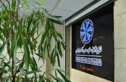 یک دوره و یک کارگاه آموزشی در حوزه تجارت خارجی