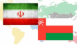 Iran, Oman Resume Energy Talks in Tehran