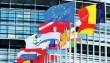 اتحادیه اروپا قوانین تجارت با ایران را بروز رسانی کرد