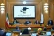 بررسی زمینههای چندگانه همکاری دو نهاد مدنی در تهران