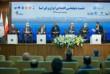 همایش دیپلماسی اقتصادی ایران و اوراسیا