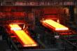 اخبار همایش فولاد