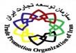 اطلاعیه سازمان توسعه تجارت درباره بخشنامه ارزی