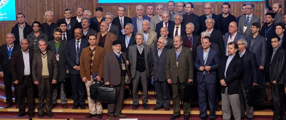 ششمین کنفرانس بین المللی صنعت احداث و انرژی