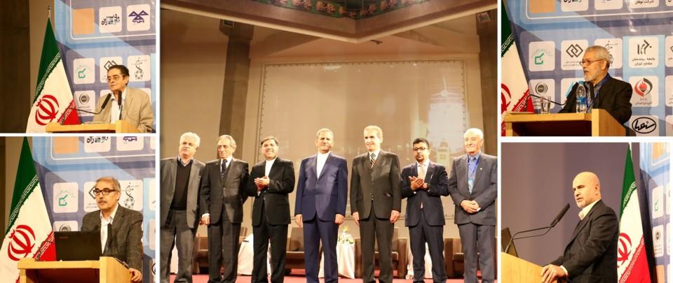 پنجمین کنفرانس صنعت احداث و انرژی