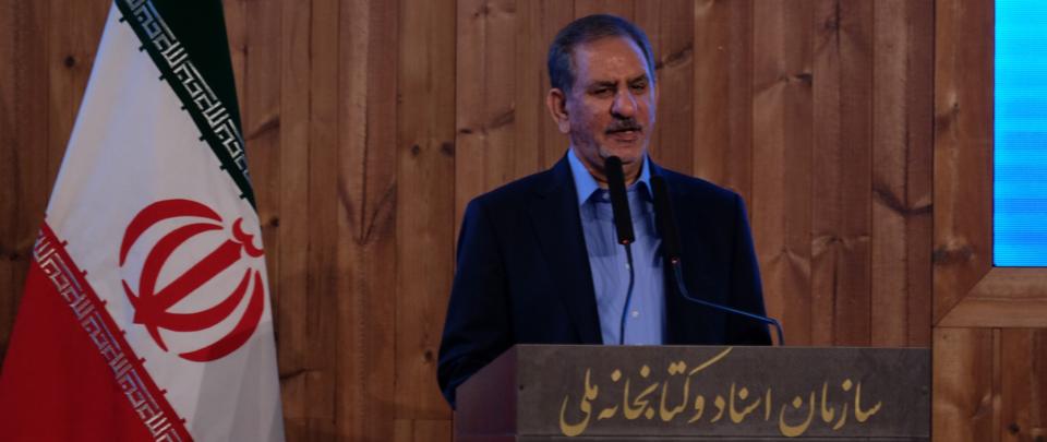سخنرانی جناب آقای دکتر جهانگیری-ششمین کنفرانس صنعت احداث و انرژی