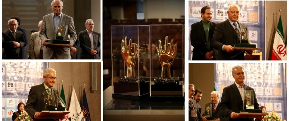 تجلیل از شرکت های ماندگار-پنجمین کنفرانس